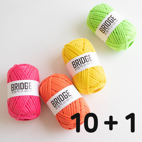 [10+1] 브릿지 80g(bridge fabric yarn)